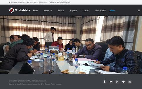 Screenshot of Press Page shahabniru.af - News - captured Oct. 19, 2018