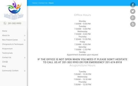 Screenshot of Hours Page ishitanihealth.com - Ishitani Health Center - Chiropractor In Fort Lee, NJ USA :: Hours - captured April 23, 2017