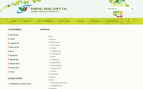 Screenshot of Site Map Page yxlgifts.com - Sitemap-Young Xing gift co. - captured Nov. 27, 2016