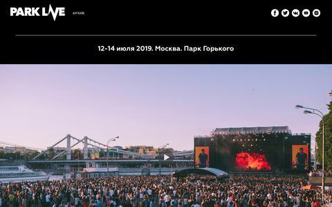Screenshot of Home Page park.live - Park Live 2019 - captured Dec. 5, 2018
