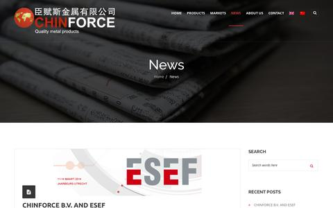 Screenshot of Press Page chinforce.com - News | Chinforce | Quality Metal ProductsChinforce | Quality Metal Products - captured Dec. 8, 2015