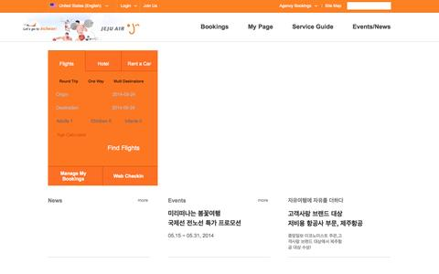 Screenshot of Home Page jejuair.net - 제주항공 - captured Sept. 24, 2014