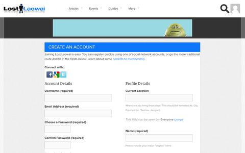 Screenshot of Signup Page lostlaowai.com - Create an Account – Lost Laowai - captured Oct. 28, 2014