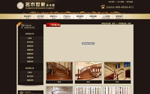 Screenshot of Products Page gd8games.com - 一号彩票平台/一号彩票下载安装/一号彩票客户端/一号彩票app/一号彩票注册 - captured July 14, 2018