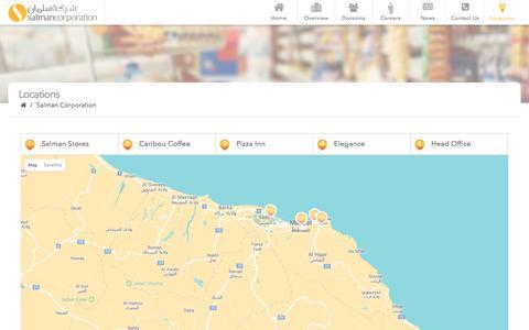 Screenshot of Locations Page salmancorporation.com - Salman Corporation - captured May 26, 2017