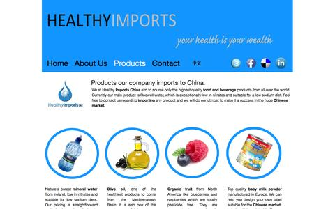 Screenshot of Products Page healthyimports.com.cn - Importing Healthy Food and Beverages to China - captured Oct. 2, 2014