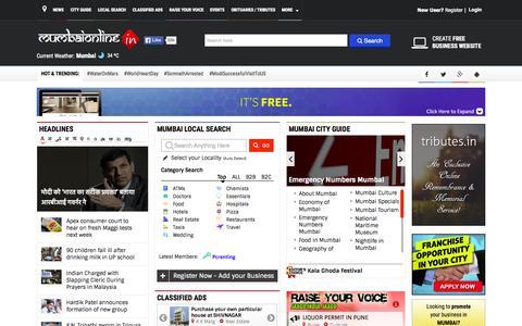 Screenshot of Home Page mumbaionline.in - Mumbai City | Mumbai Online | Mumbai News | Mumbai Weather | Mumbai (Maharashtra) - captured Sept. 30, 2015
