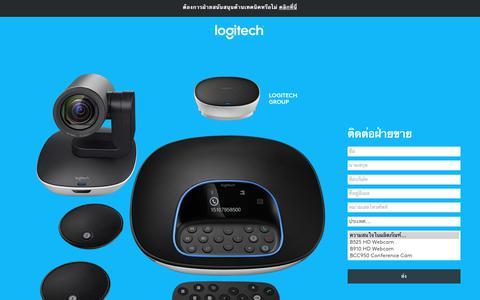 Screenshot of Landing Page logitech.com - Logitech | Contact Us - captured Nov. 12, 2017