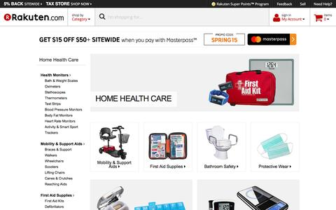 Home Health Care - Rakuten.com
