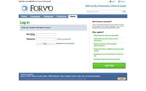 Screenshot of Login Page forvo.com - Log in to Forvo, pronunciation dictionary - captured Sept. 18, 2014