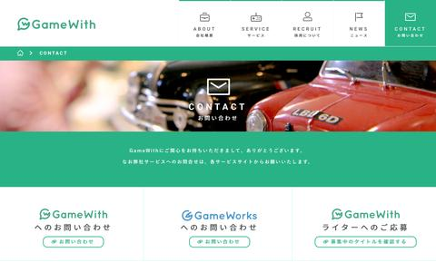 Screenshot of Contact Page gamewith.co.jp - お問い合わせ|株式会社GameWith - captured Feb. 2, 2016
