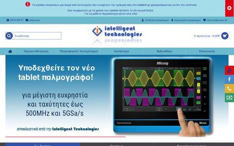 Screenshot of Home Page inteltech.gr - Intelligent Technologies - captured Nov. 26, 2016