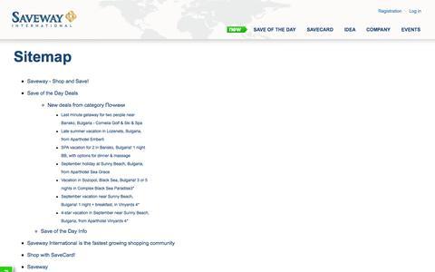 Screenshot of Site Map Page saveway.de - Saveway - Пазарувай и печели! - captured Sept. 22, 2014