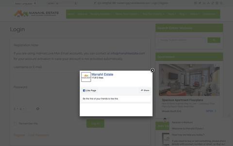 Screenshot of Login Page manahilestate.com - Login - Manahil Estate - captured Oct. 8, 2019