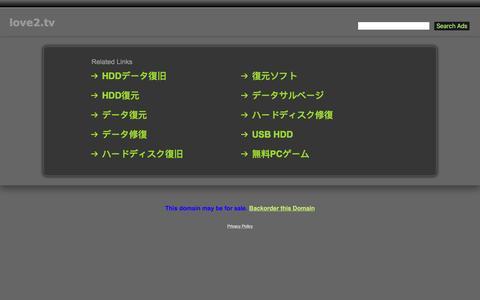 Screenshot of Home Page love2.tv - Love2.tv - captured Feb. 29, 2016