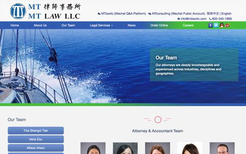 Screenshot of Team Page mtlawllc.com - Our Team | MT LAW - captured July 6, 2017
