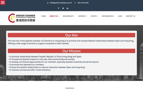 Screenshot of About Page spanish-chamber.com.hk - Mission Statement - Spanish Chamber of Commerce in Hong Kong - captured Sept. 24, 2016