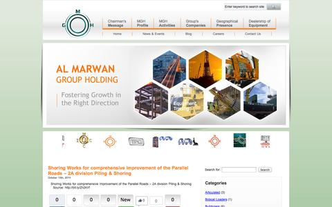 Screenshot of Blog Site Map Page almarwangroup.com - Al Marwan Group Holding - captured Oct. 23, 2014