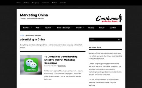 advertising in China Archives - Marketing China