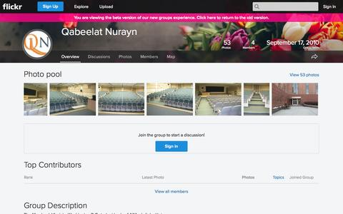 Screenshot of Flickr Page flickr.com - Flickr: The Qabeelat Nurayn Pool - captured Nov. 2, 2014