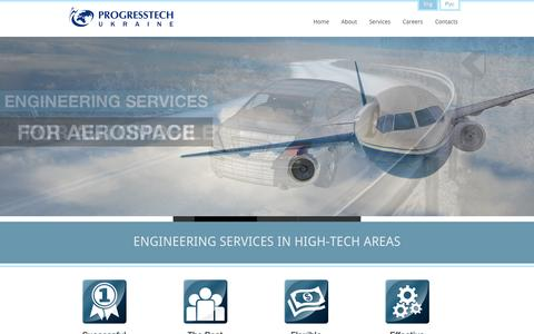 Screenshot of Jobs Page progresstech.com.ua - Progresstech-Ukraine - captured Sept. 26, 2015
