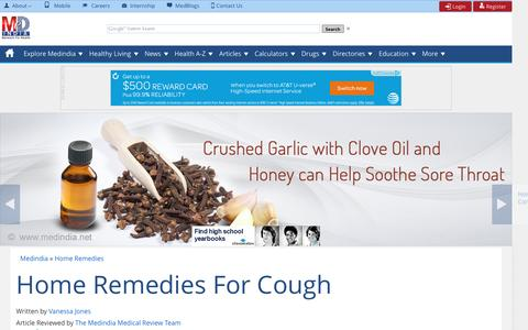 Home Remedies for Cough / Natural Cough Remedy