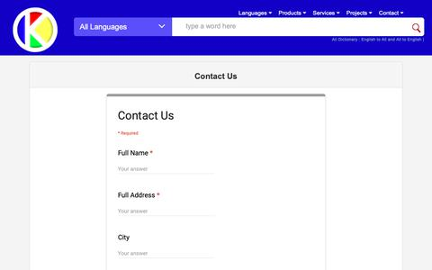 Screenshot of Contact Page Terms Page khandbahale.com - Contact | KHANDBAHALE.COM - captured Dec. 14, 2018
