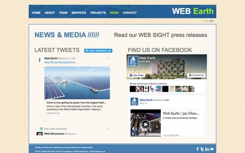 Screenshot of Press Page webearth.com.sg - Web Earth | NEWS | Green building sustainability news & updates - captured June 17, 2017