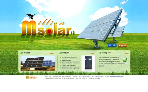 Screenshot of Home Page millionsolar.com - Million Solar - captured Oct. 7, 2014