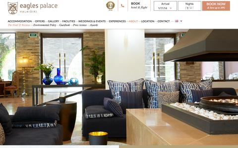 Screenshot of About Page eaglespalace.gr - History & Philosophy   Eagles Palace Halkidiki - captured Oct. 31, 2014
