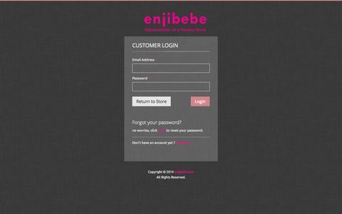 Screenshot of Login Page enjibebe.com - Account | enjibebe.com - captured Oct. 2, 2014