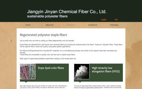 Screenshot of Products Page jinyanfiber.com - Jiangyin Jinyan Chemical Fiber Co., Ltd   Products - captured Nov. 27, 2016