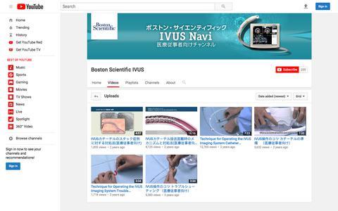 Boston Scientific IVUS  - YouTube