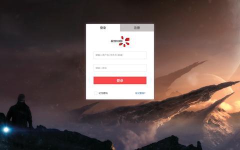 Screenshot of Login Page vcg.com - 登录 - 视觉中国 - captured Nov. 17, 2017
