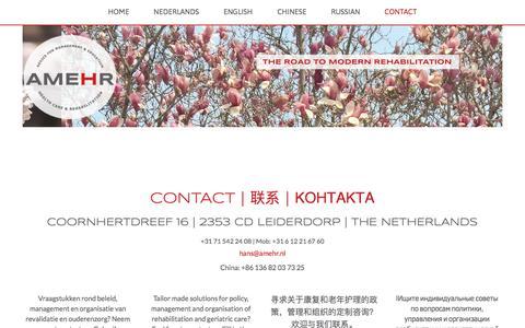 Screenshot of Contact Page amehr.nl - Contact | Consultancy revalidatie en zorg | Voor overheden | AMEHR - captured July 28, 2018