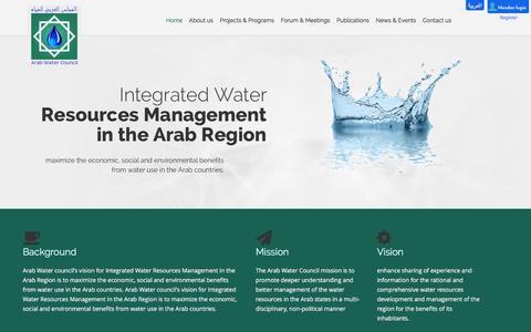 Screenshot of arabwatercouncil.org - Arab Water Council - captured Feb. 6, 2016