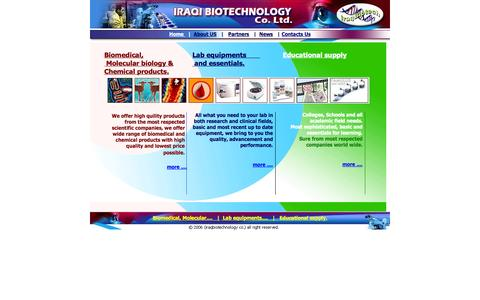 Screenshot of Products Page iraqbiotech.com - products - captured Oct. 6, 2014