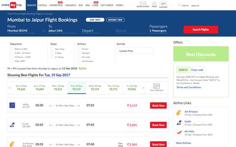 99 Flights Mumbai to Jaipur Fares @Rs.2096+ 2000 OFF (upto)