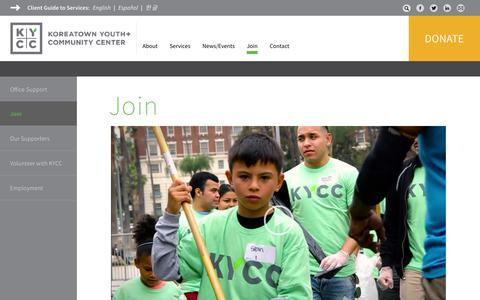 Screenshot of Signup Page kyccla.org - Join - KYCC | Koreatown Youth + Community Center - captured Oct. 17, 2017
