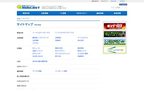 Screenshot of Site Map Page mobcast.co.jp - サイトマップ | モブキャスト - captured Oct. 26, 2014