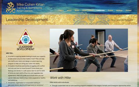 Screenshot of Team Page mikecohenkirtan.com - Leadership Development | Mike Cohen Kirtan - captured Feb. 23, 2016