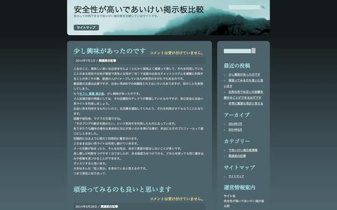 Screenshot of Home Page blue-collarent.com - 安全性が高いであいけい掲示板比較 - captured Oct. 5, 2014