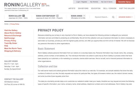Screenshot of Privacy Page roningallery.com - Privacy Policy  | Ronin Gallery - captured Jan. 11, 2016