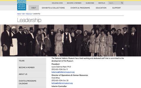 Screenshot of Team Page nationalhellenicmuseum.org - Leadership - NHMNHM - captured Sept. 20, 2018