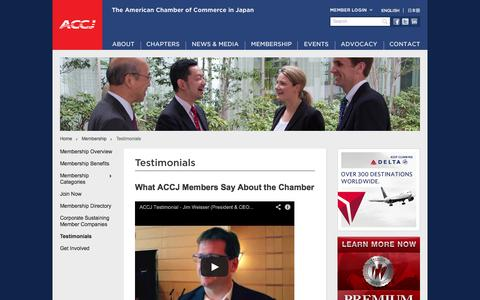Screenshot of Testimonials Page accj.or.jp - ACCJ | Testimonials | The American Chamber of Commerce in Japan - captured Nov. 4, 2014