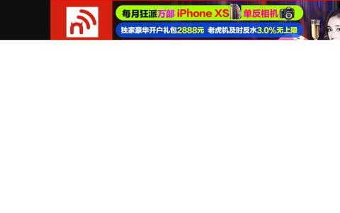 Screenshot of Home Page rugacorp.com - 澳门网络赌博-世界顶级在线平台 - captured May 30, 2019