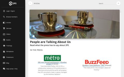 Screenshot of Press Page 2ps.com - People are Talking About Us - captured Aug. 22, 2017