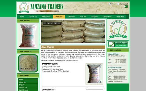 Screenshot of Products Page zamzamatraders.com - Local Brands - captured Dec. 19, 2016