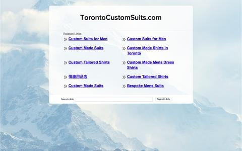 Screenshot of Home Page torontocustomsuits.com - TorontoCustomSuits.com - captured Dec. 19, 2016