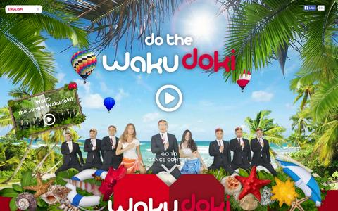 Screenshot of Home Page wakudoki.asia - Wakudoki your way to Tokyo! | TOYOTA - captured Sept. 25, 2014